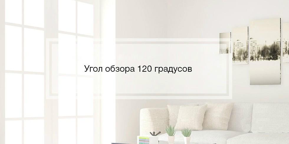 Изображение - IP камера Xiaomi CHUANGMI 720P WiFi