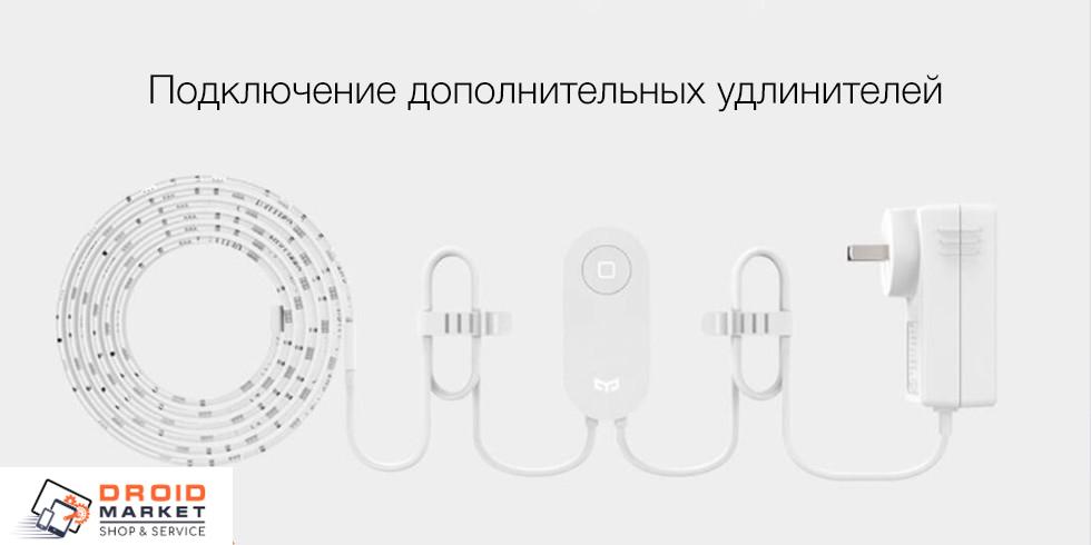 Изображение - Светодиодная лента Yeelight Xiaomi LED Lightstrip Plus